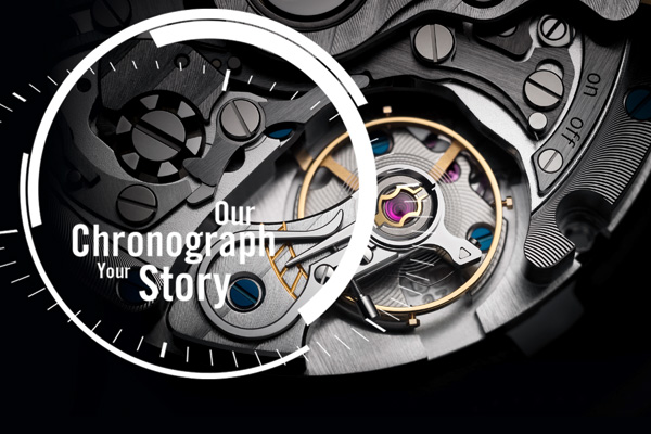 我们的时计,你的故事    格拉苏蒂原创全新计时码表短文征集大赛拉开序幕 热点动态 第1张