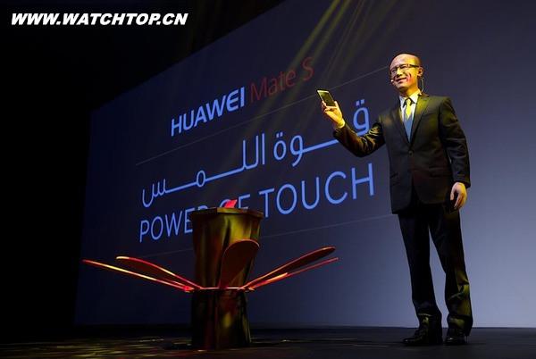 华为在中东地区发布新款Mate S手机和W1手表