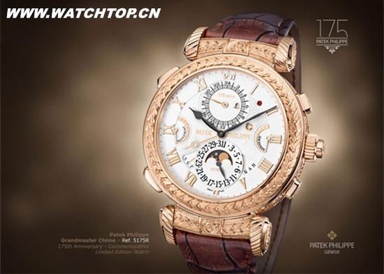 百达翡丽推出Calatrava系列男式十周年纪念腕表