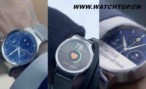 华为首款智能手表在中国延期上市 最快2016年