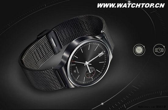 终于要来了!华为智能手表9月17日上市