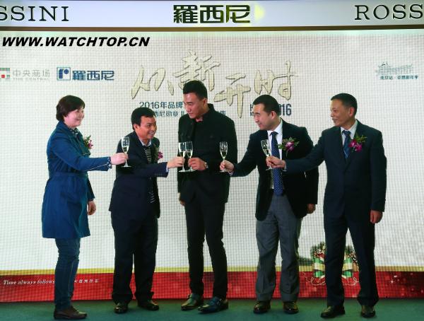 罗西尼手表勋章Ⅱ腕表携胡军一起在南京贺岁