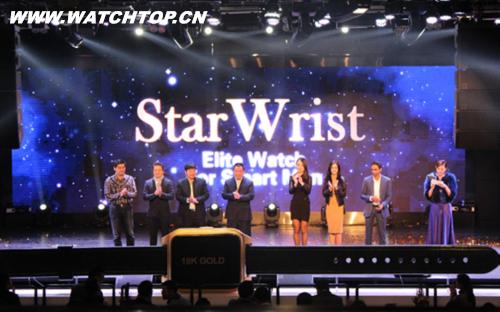 终于,StarWrist Elite手表开始用功能诠释奢华 智能手表 第1张