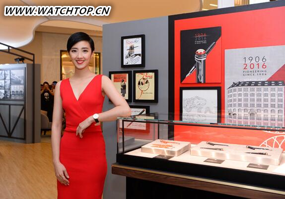 万宝龙110周年庆典名表巡展上海首展揭幕