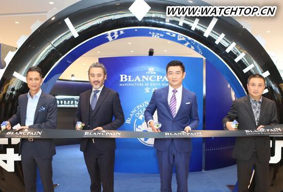 """Blancpain携手吴秀波开启""""心系海洋""""巡回主题展"""