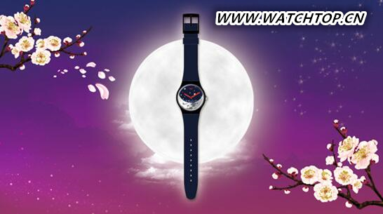 斯沃琪推出首款月夜(SU0036)中秋节特别腕表