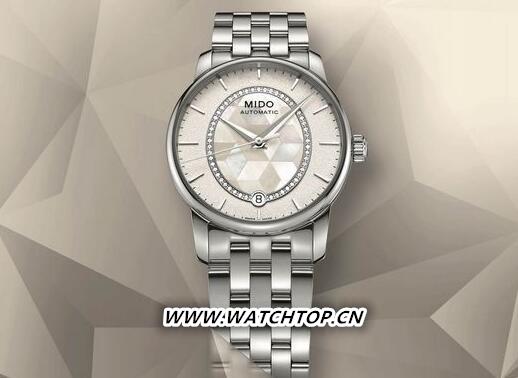 瑞士美度表推出新款女式腕表 尽显女性典雅之美