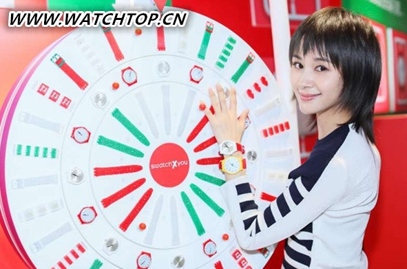 斯沃琪于上海新天地发布SWATCH X YOU定制系列腕表