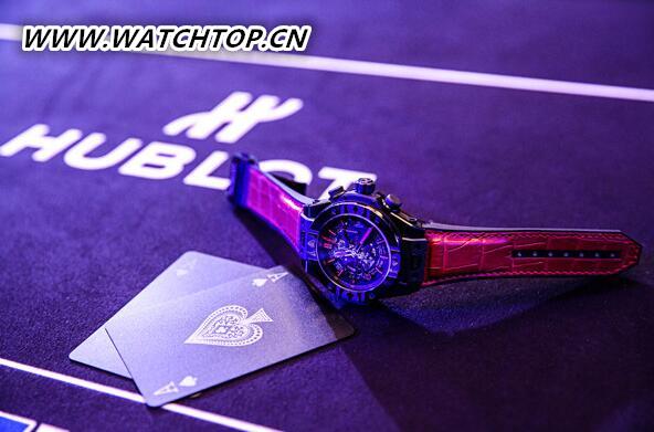 宇舶表推出全新Big Bang Unico世界扑克巡回赛限量腕表