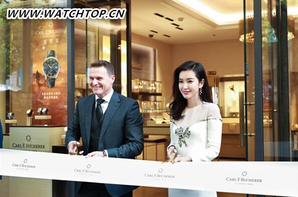 宝齐莱名表品牌携手李冰冰于上海开启全新形象精品店
