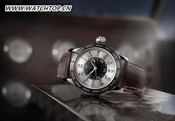 浪琴表推出全新90周年纪念版Lindbergh Hour Angle腕表