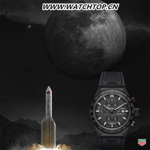 TAG Heuer泰格豪雅荣耀发布中国探月特别款腕表 新表预览 第2张
