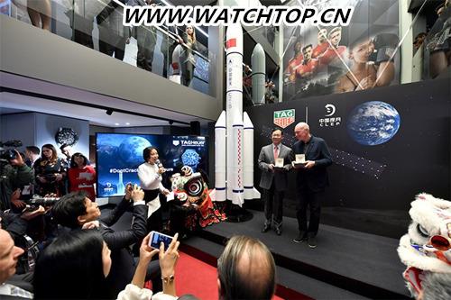 TAG Heuer泰格豪雅荣耀发布中国探月特别款腕表 新表预览 第5张