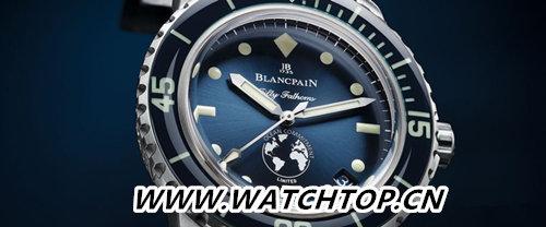 爱护海洋:Blancpain推出第三款五十㖊「心系海洋」限量版腕表