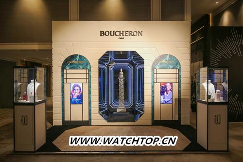 Boucheron 宝诗龙自由魅力 绽放年度盛事2019 Tatler Ball