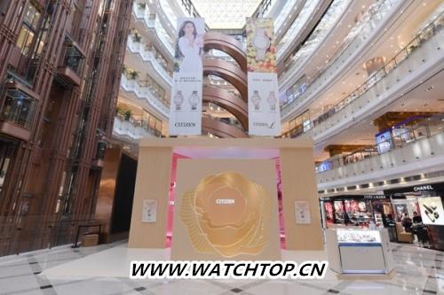 西铁城花语风吟系列主题巡展上海站优雅开幕 行业资讯 第1张